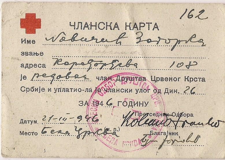 Crveni_krst_1946__1.jpg