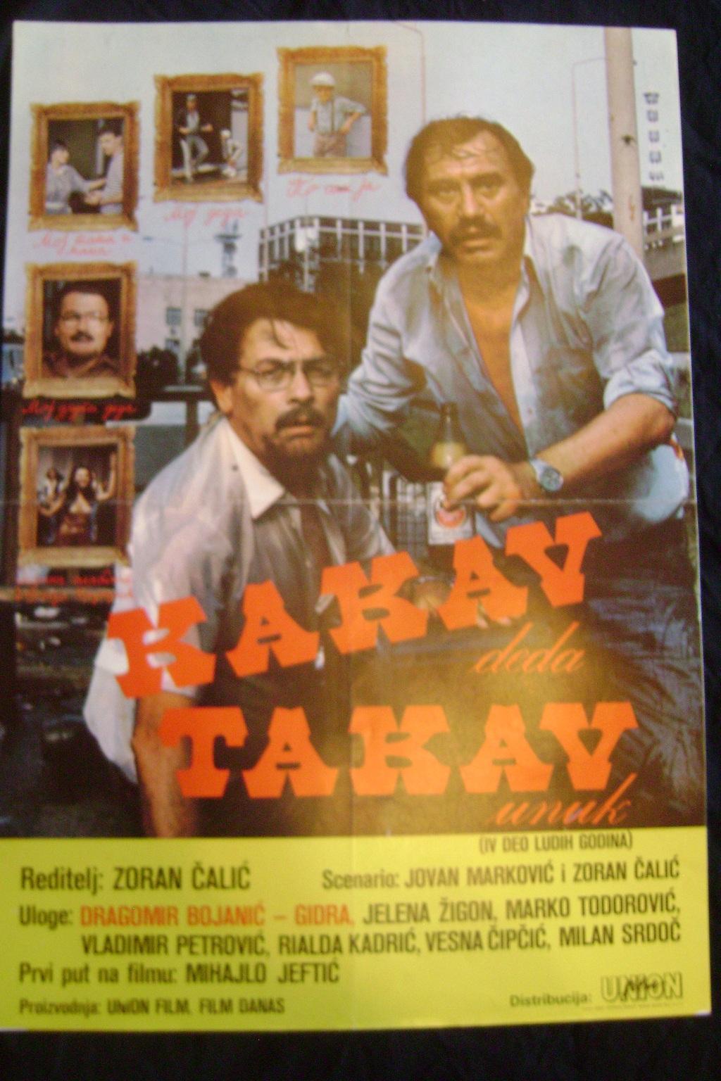 Filmski_poster_KAKAV_DEDA_TAKAV_UNUK_1983__1.JPG
