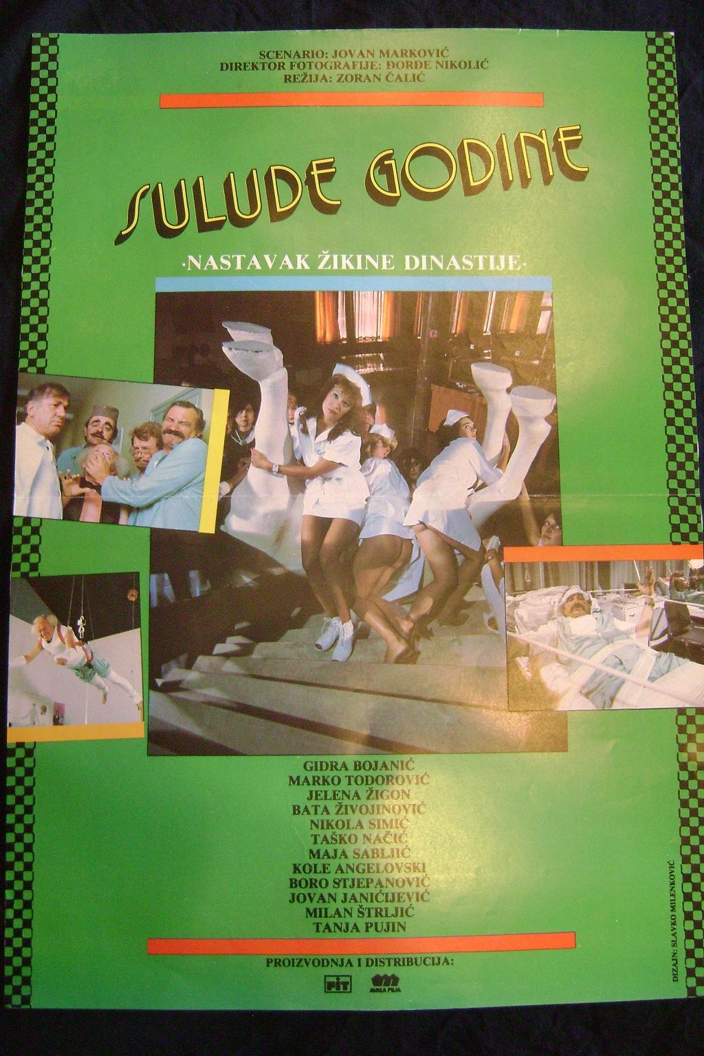 Filmski_poster_SULUDE_GODINE_1988_1.JPG