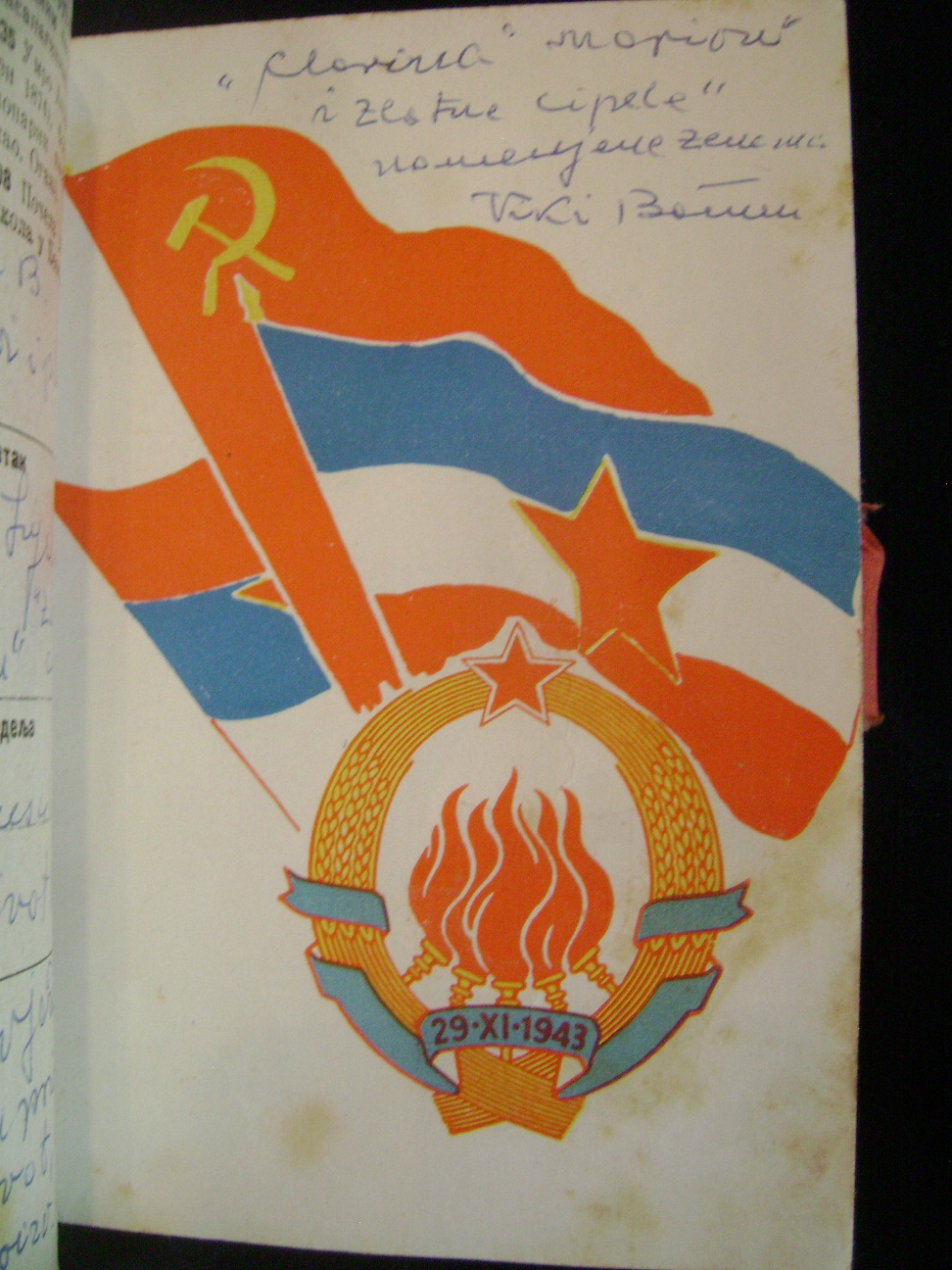 Đački_kalendar_1952-1953_3.JPG