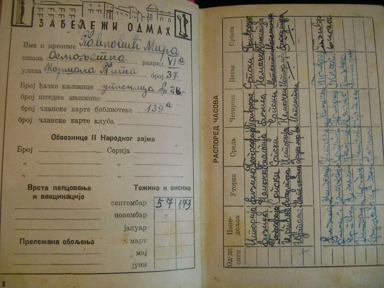 Đački_kalendar_1952-1953_4.JPG