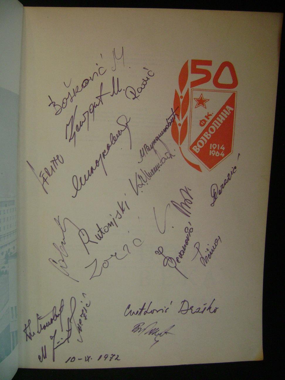Autogram_Vojvodina_igraci_1.JPG