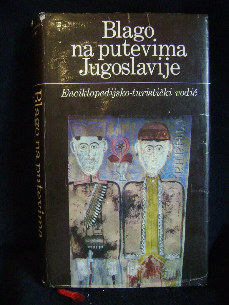 Blago_na_putevima_Jugoslavije_1.JPG