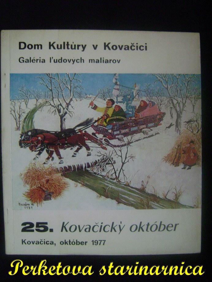 Dom_kulture_u_Kovacici_1.jpg