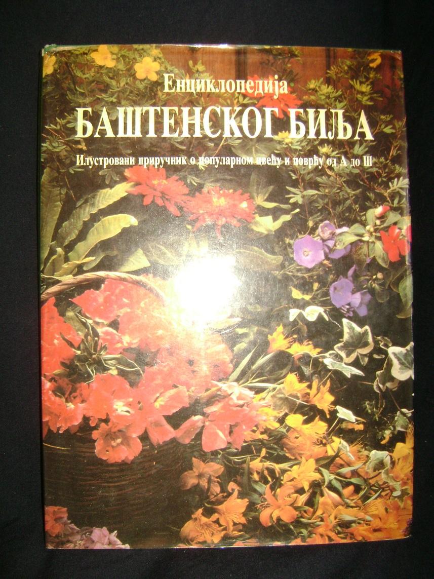 Enciklopedija_bastenskog_bilja_1.JPG