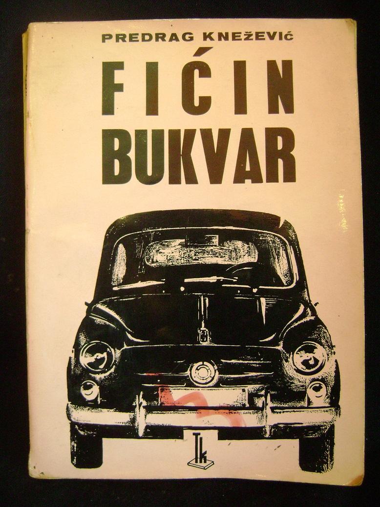 FIĆIN_BUKVAR_Predrag_Knezević.JPG