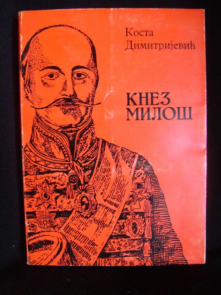 Knez_Milos.JPG