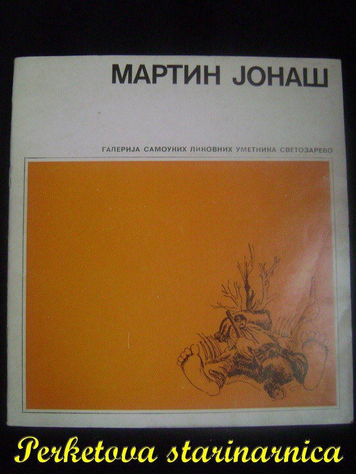 Martin_Jonas__1.jpg