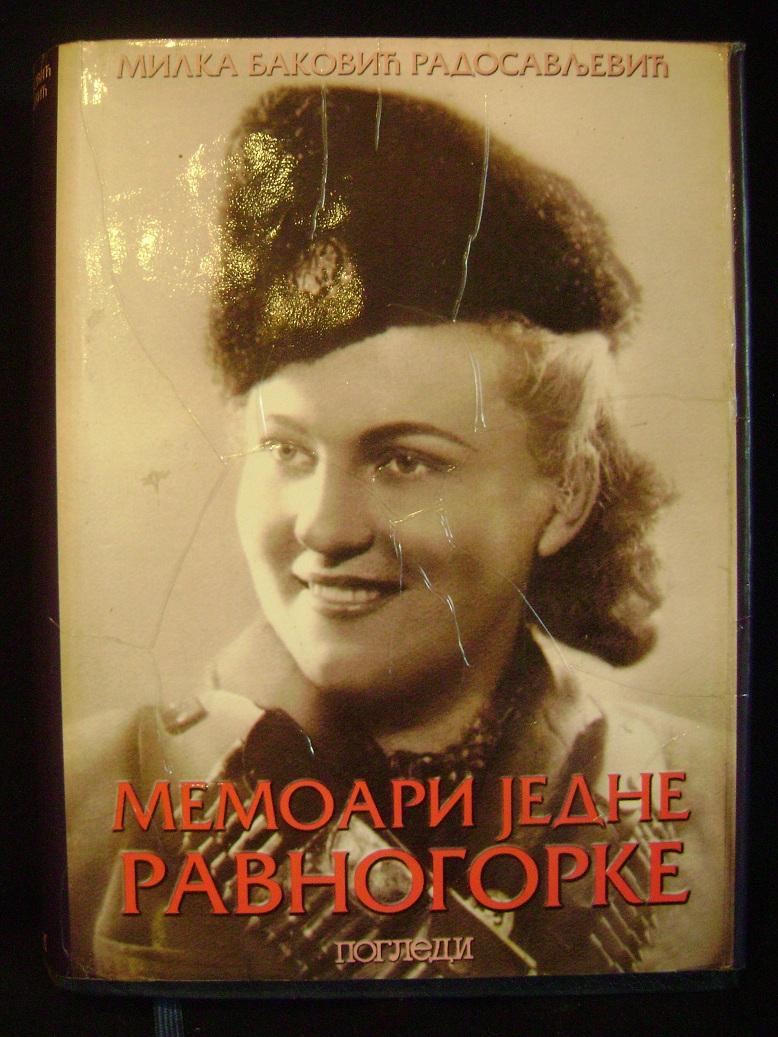 Memoari_jedne_Ravnogorke_1.JPG