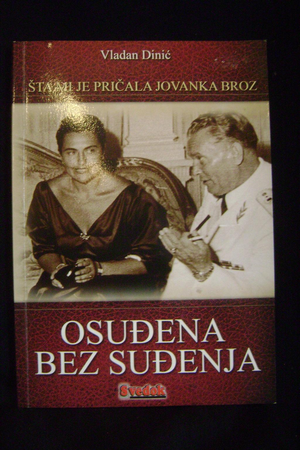 OSUĐENA_BEZ_SUĐENJA_Vladan_Dinić.JPG