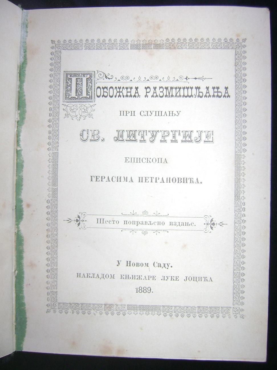 Pobozna_razmisljanja_pri_slusanju_svete_liturgije_1889_3.JPG