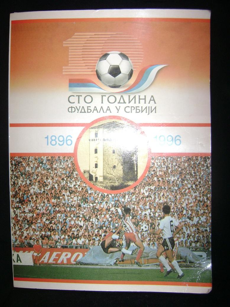 Sto_godina_fudbala_u_Srbiji_1896-1996.JPG