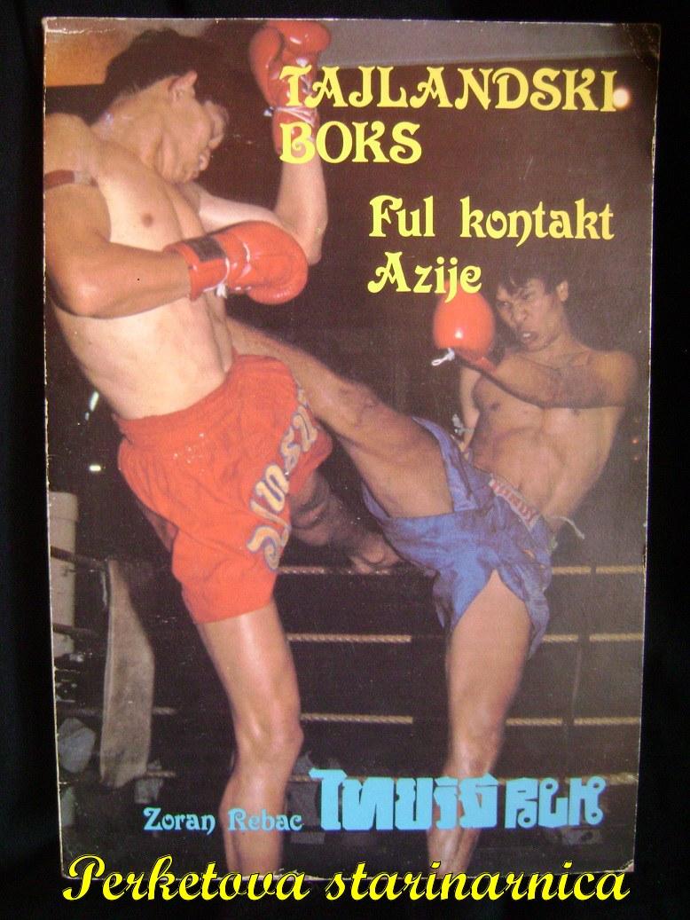 Tajlandski_boks_1.jpg