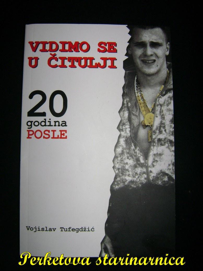 Vidimo_se_u_citulji_20_godina_posle.jpg