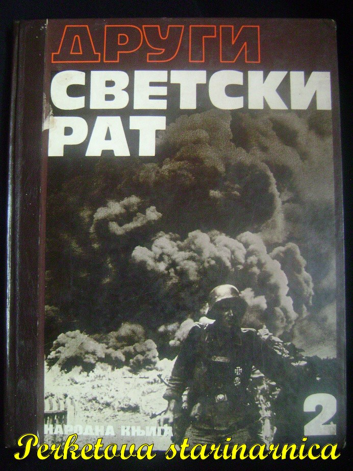 Drugi_svetski_rat_2_1.jpg
