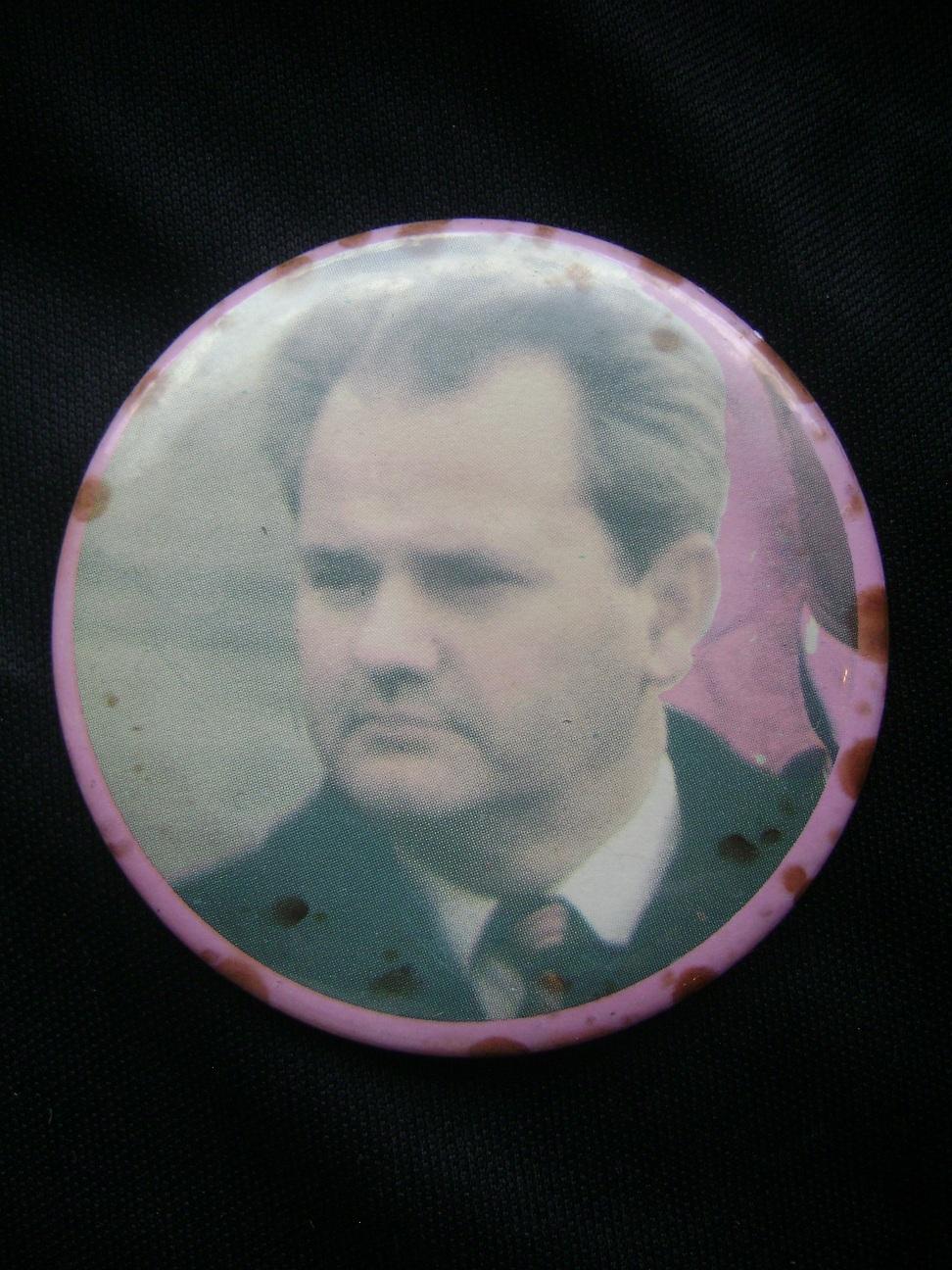 Bedz_Slobodan_Milosevic_1.JPG