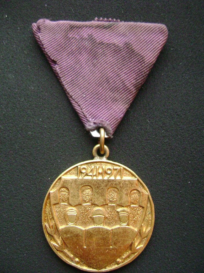 Medalja_30_godina_JNA_1.JPG