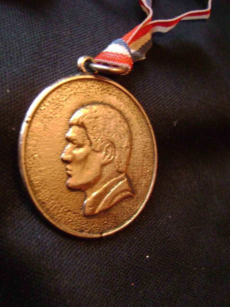 Medalja_Mate_Parlov_1978_3.JPG