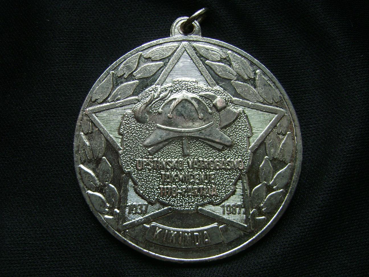 Medalja_Vatrogasci_1.JPG