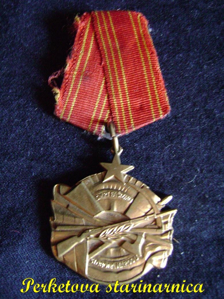Medalja_za_hrabrost_Smrt_fašizmu_sloboda_narodu_1.jpg