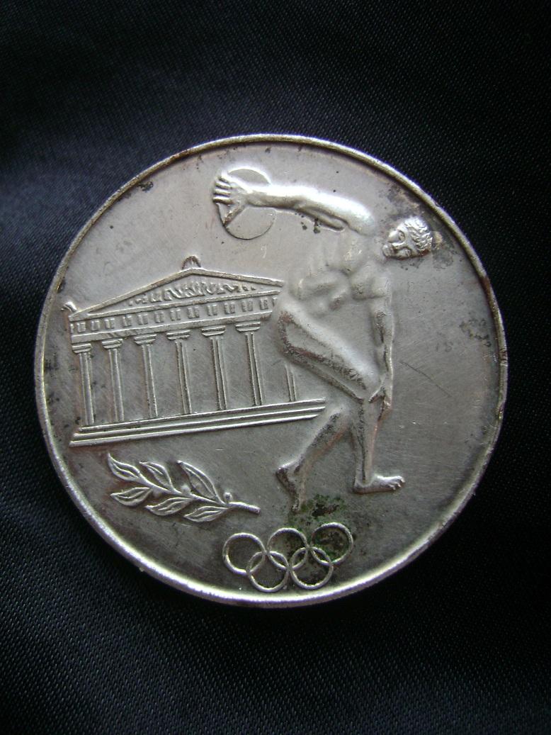 Olimpijske_igre_Moskva_1980__1.JPG