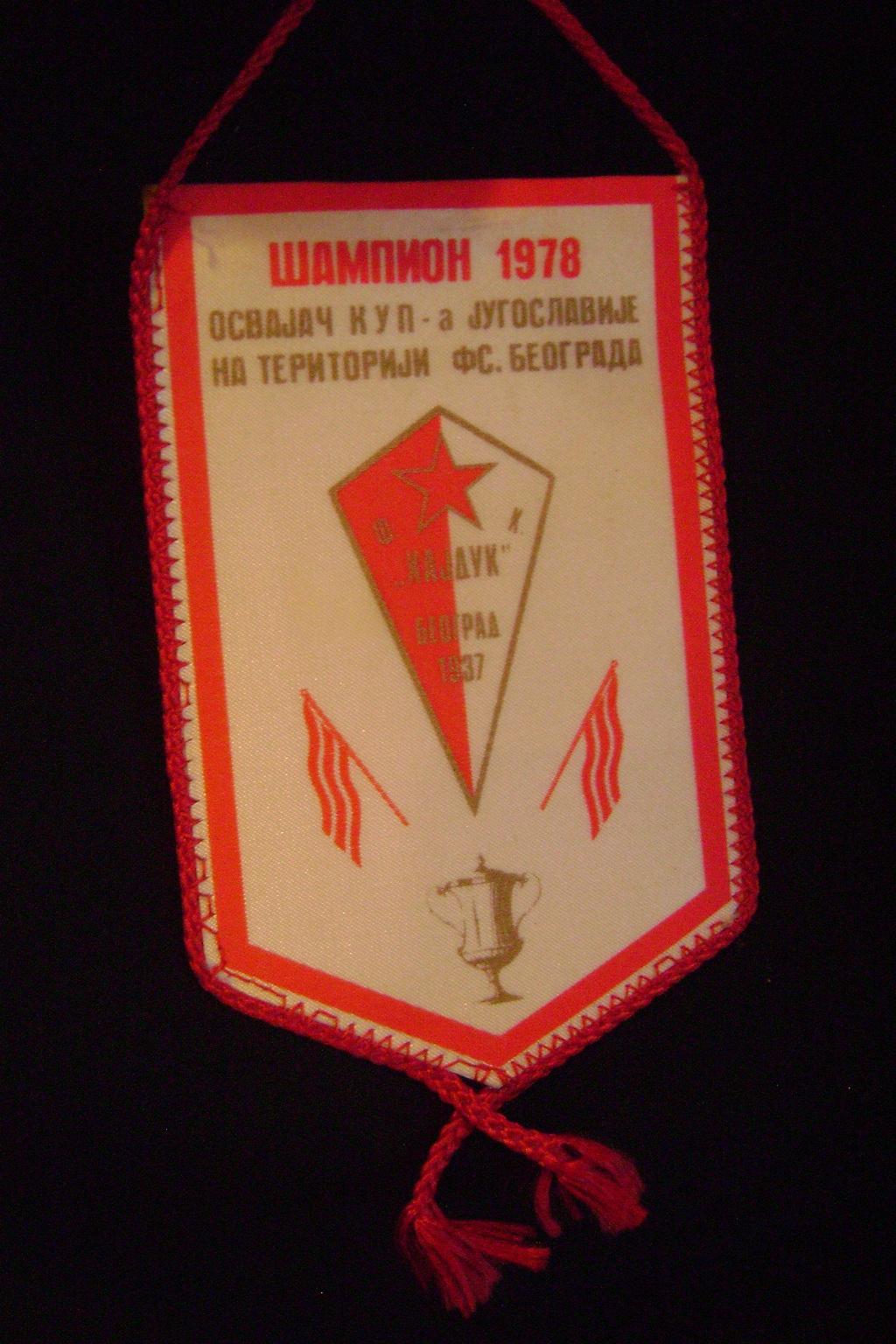 Zastavica_FK_Hajduk_Beograd_Sampion_1978__1.JPG