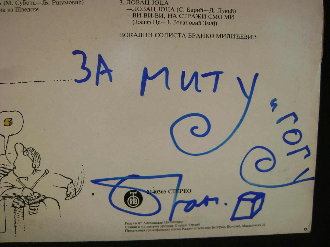 Autogram_Branko_Kockica__1.JPG
