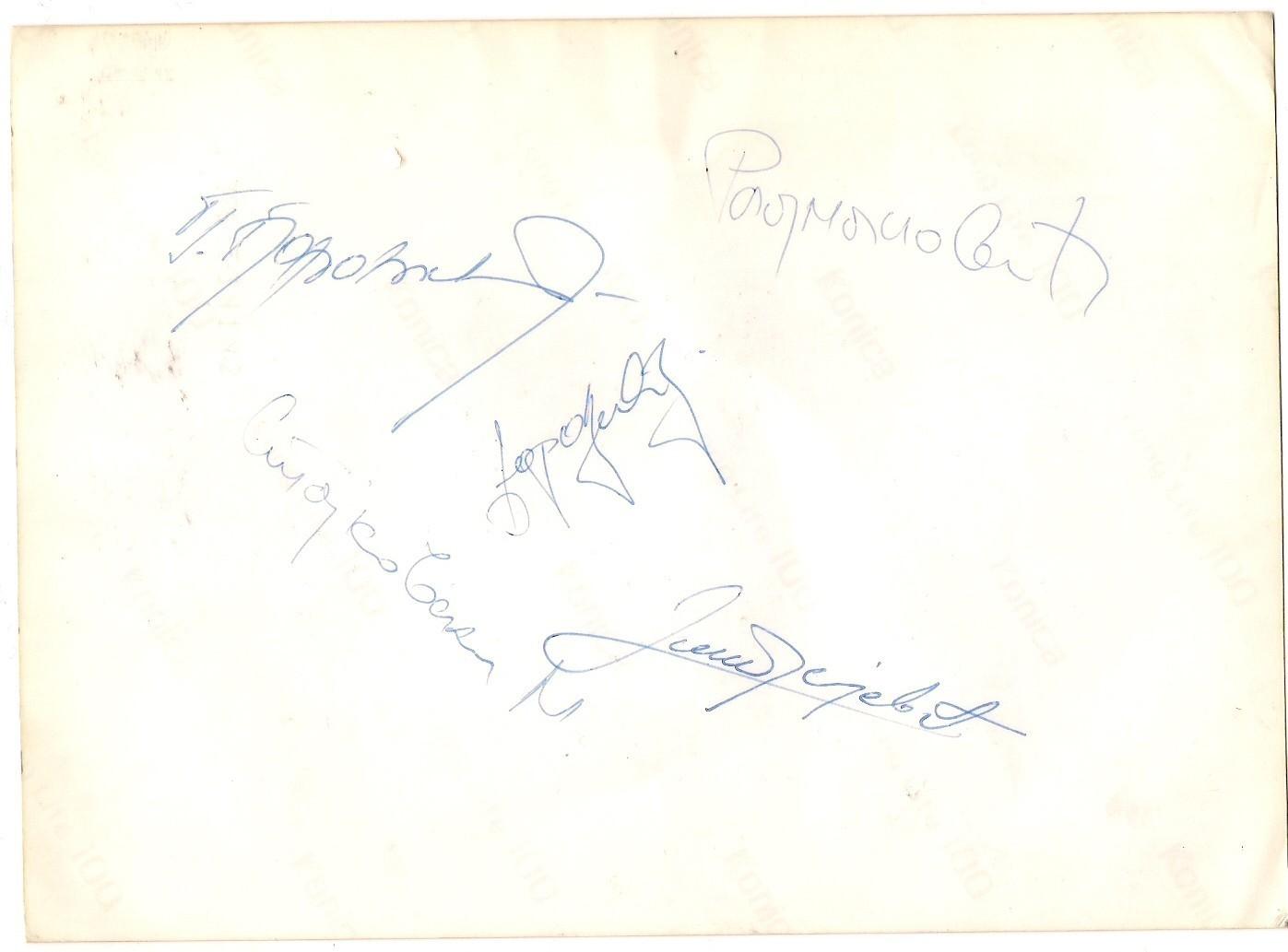 Autogram_Crvena_Zvezda_igraci_1.jpg