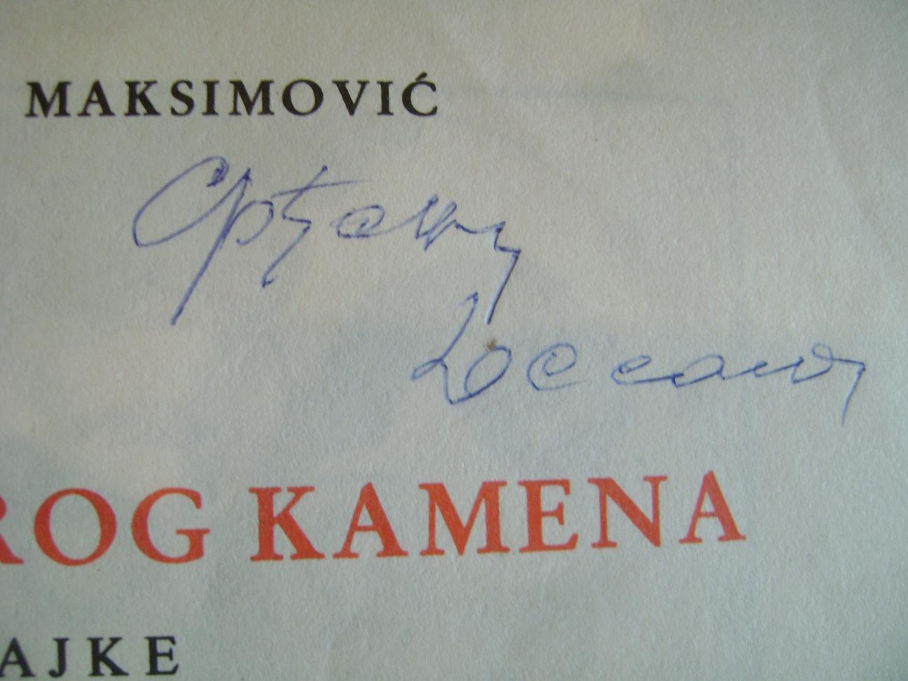 Autogram_Desanka_Maksimovic__1.JPG