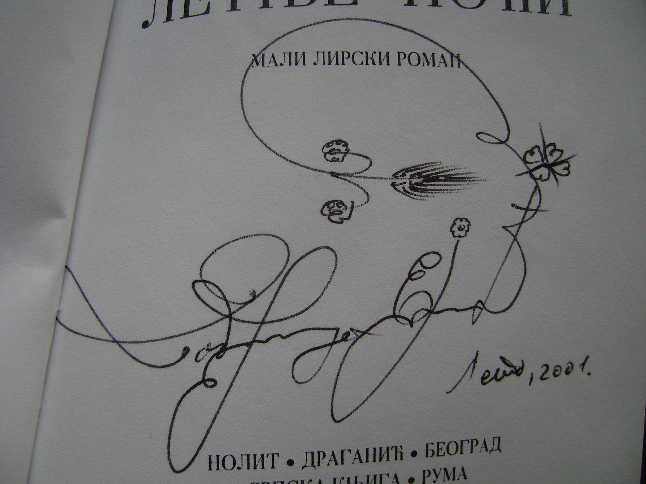 Autogram_Dobrica_Eric.JPG