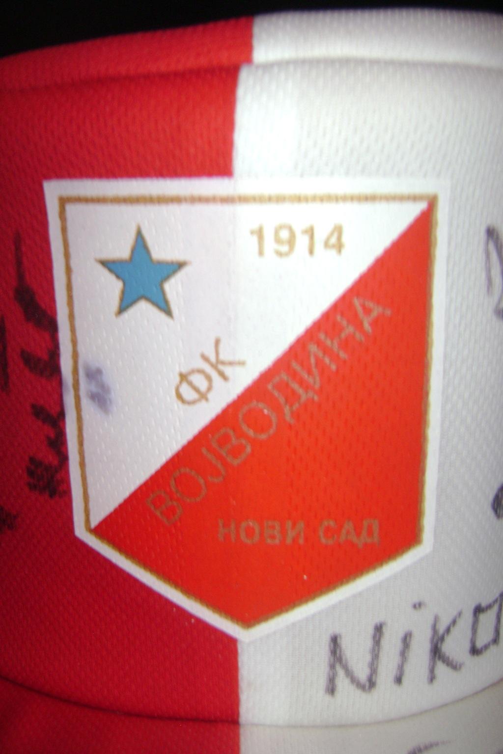 Autogram_Vojvodina_igraci_2013__6.JPG
