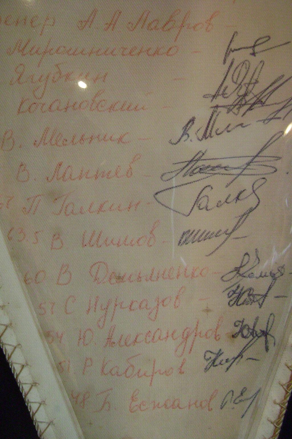 Autogram_bokseri_SSSR_1983__2.JPG