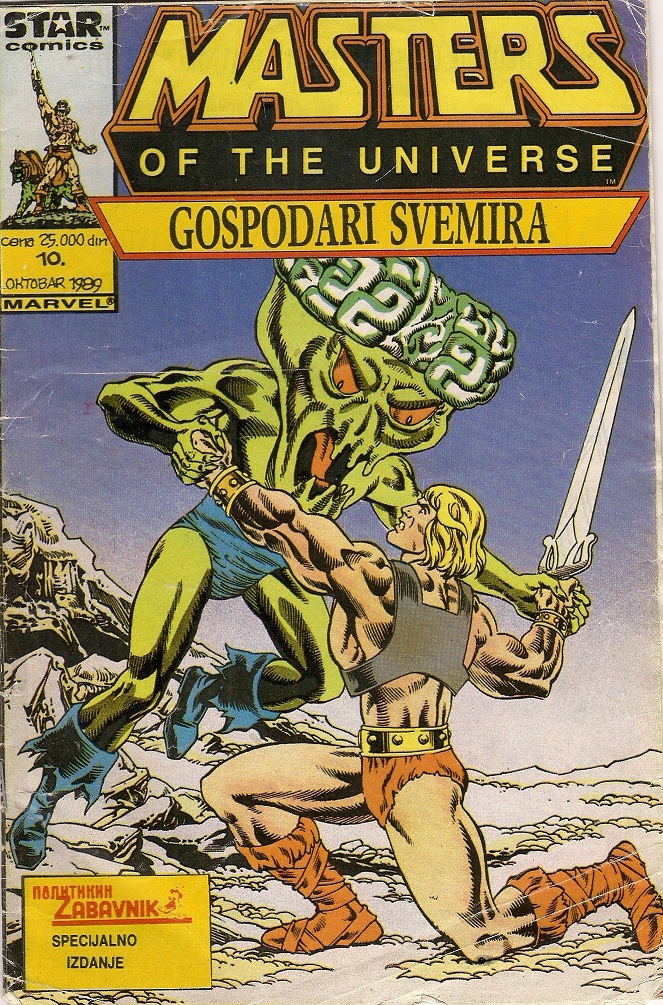 Masters_of_the_Universe_10_Hrabrost_1.jpg
