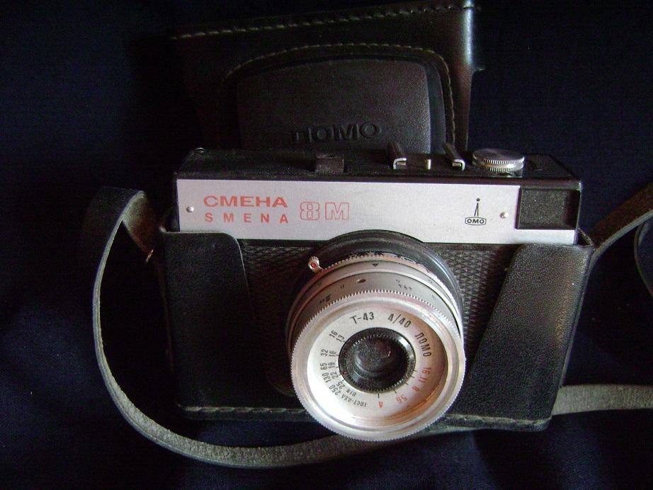 SMENA_8_STARI_FOTOAPARAT_1.JPG