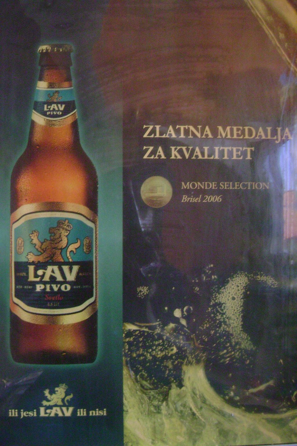 Reklama_kartonska_Lav_pivo__2.JPG