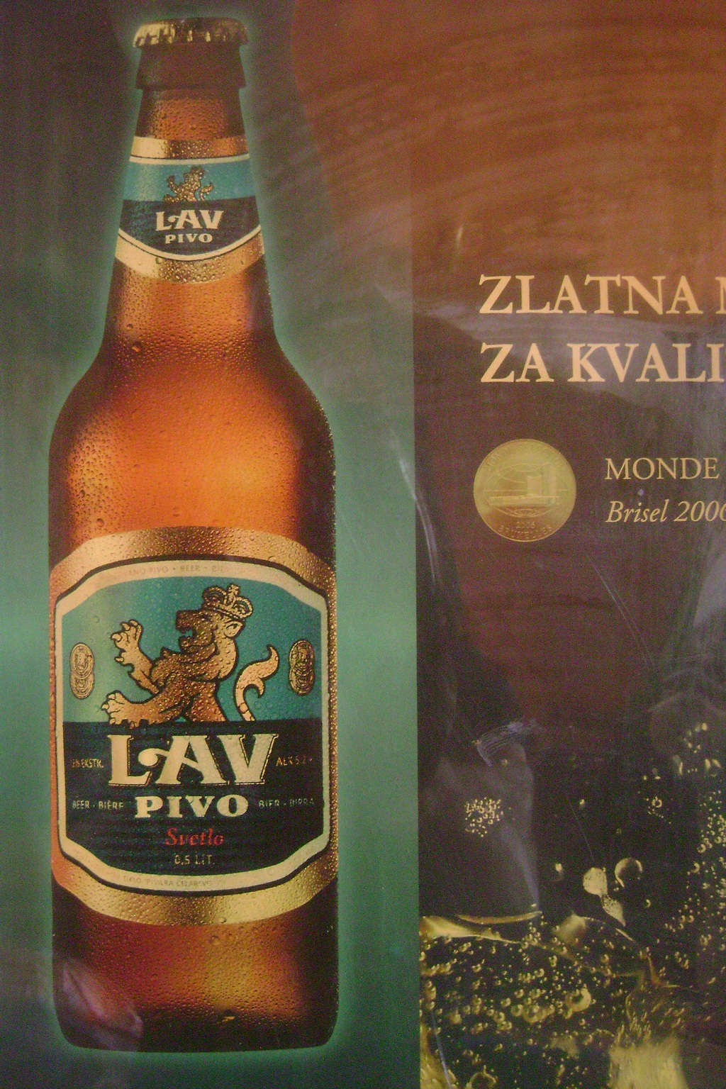 Reklama_kartonska_Lav_pivo__3.JPG