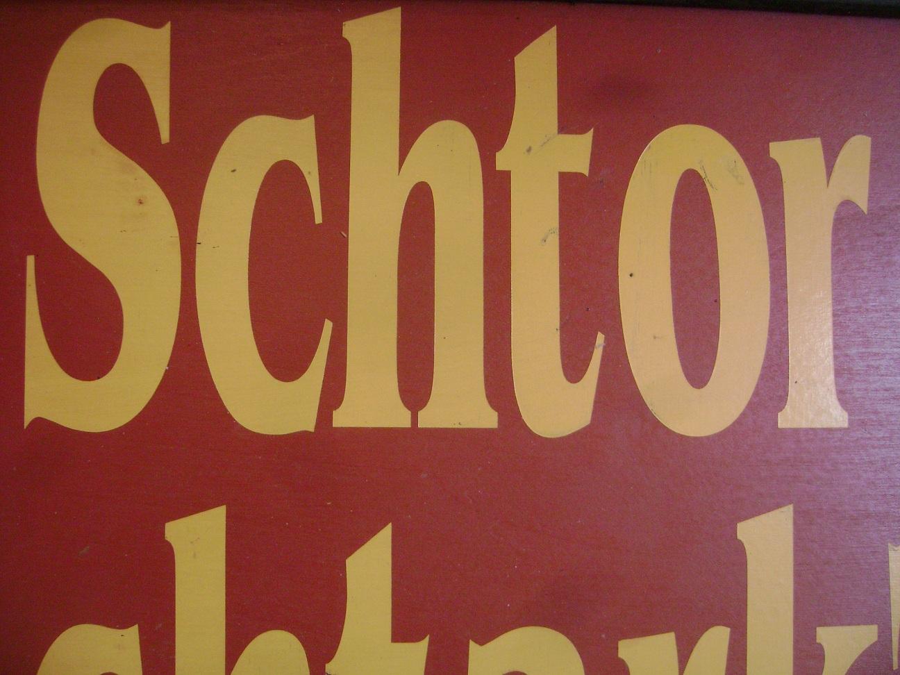 Tabla_Schtor_schtark_3.JPG
