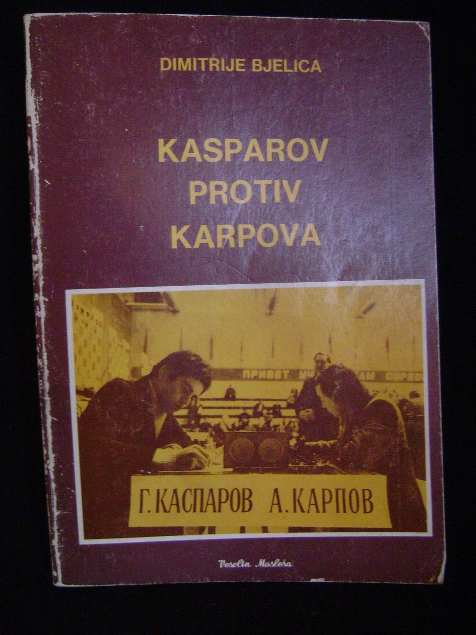 KARPOV_PROTIV_KASPAROVA_Dimitrije_Bjelica.JPG