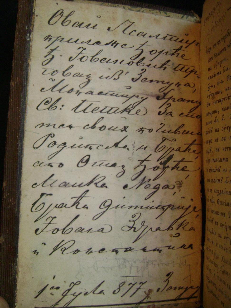 MOLITVENIK_1877_3.JPG
