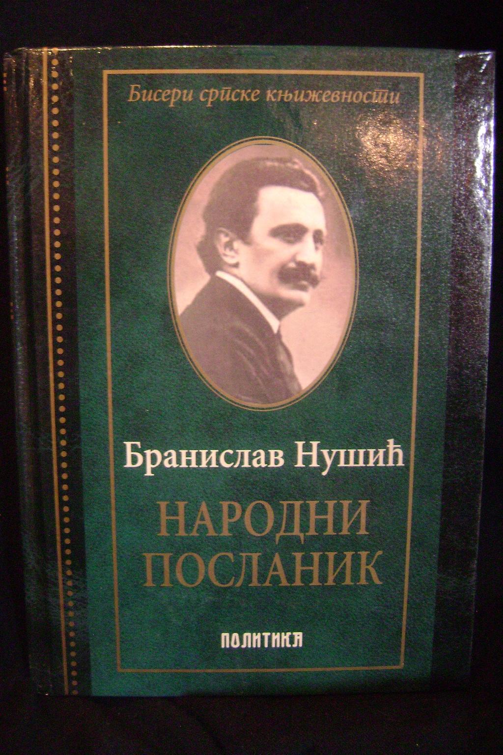 NARODNI_POSLANIK_Branislav_Nušić.JPG