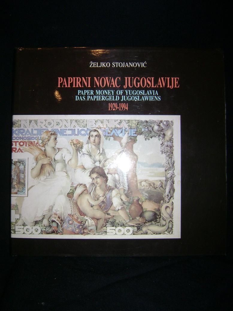 Papirni_novac_Jugoslavije_1929-1994_1.JPG