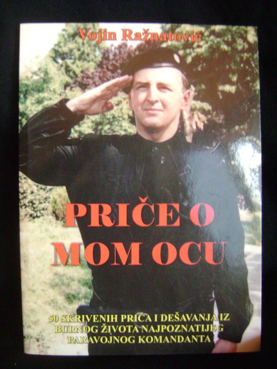 Price_o_mom_ocu.JPG