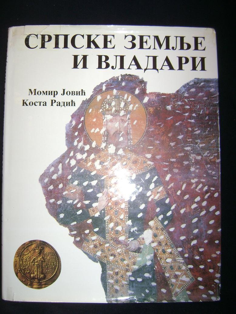 SRPSKE_ZEMLJE_I_VLADARI_Momir_Jovic_1.JPG