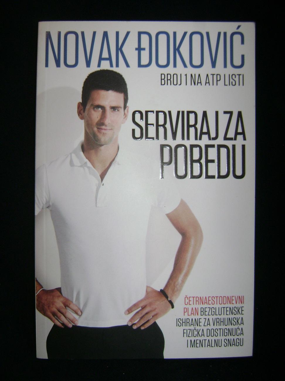 SERVIRAJ_ZA_POBEDU_Novak_Đoković.JPG