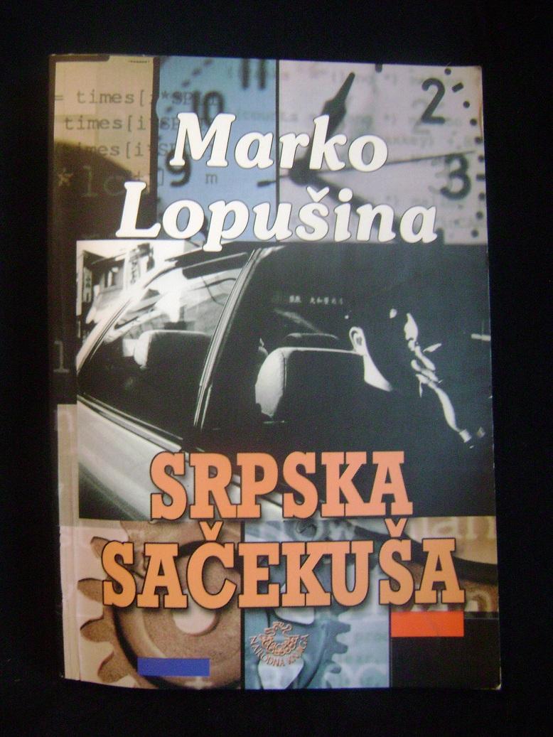 Srpska_sacekusa.JPG