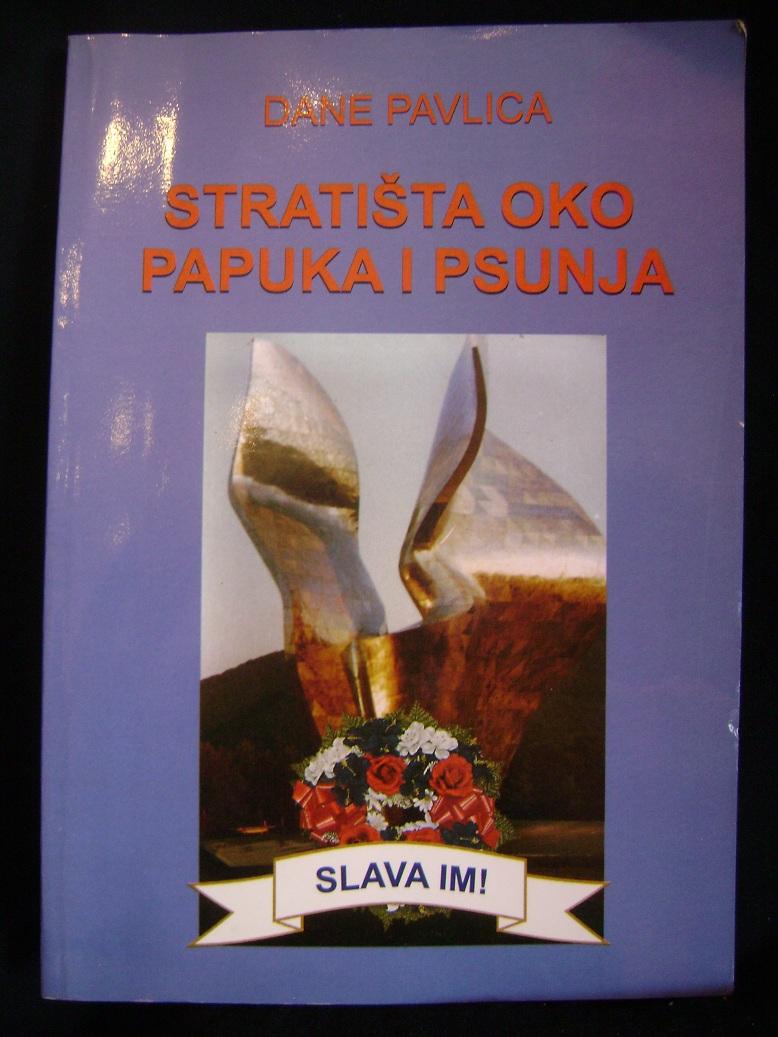 Stratista_oko_Papuka_i_Slunja.JPG