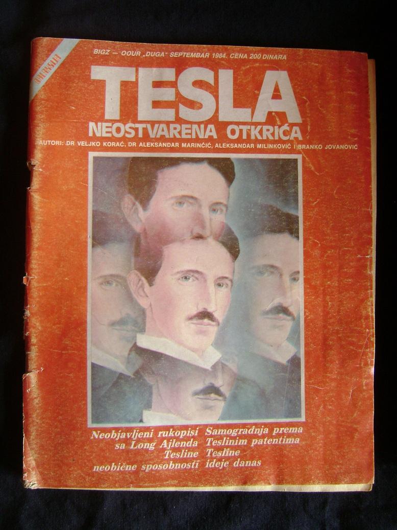 Tesla_neostvarena_otkrica_1984_1.JPG