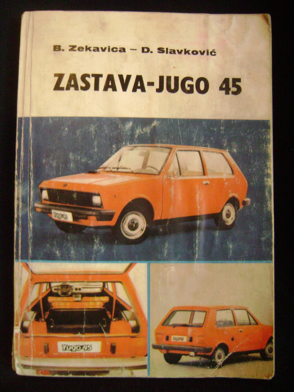 ZASTAVA_JUGO_45_Branislav_Zekavica.JPG