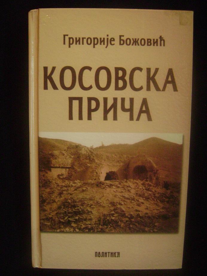 KOSOVSKA_PRICA.JPG