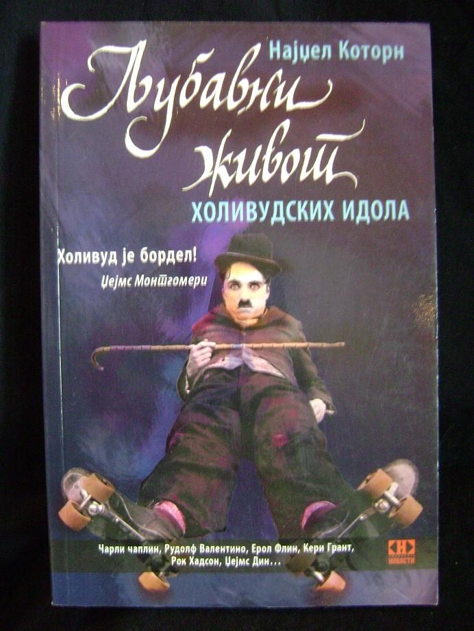 LJUBAVNI_ZIVOT_HOLIVUDSKIH_IDOLA_2.JPG